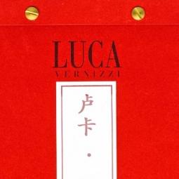 1995 - Catalogo Mostra  a Pechino