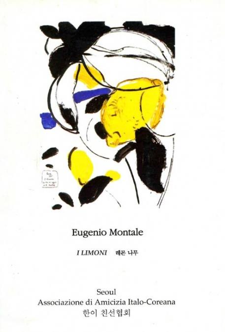 1995 - Catalogo Mostra a Seoul